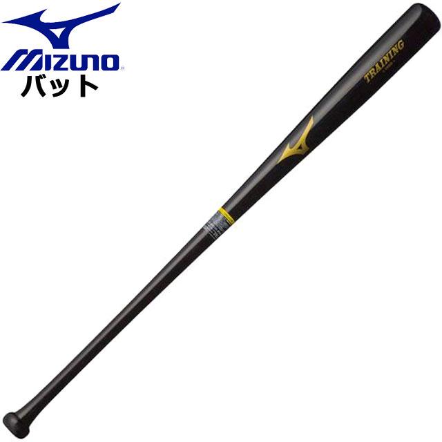 ミズノ 野球 長尺トレーニング 木製 98cm 平均1000g MIZUNO 1CJWT183 バット ノック トレーニング用 長尺トレーニングバット