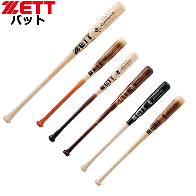 ゼット 野球 バット 硬式木製 コウシキモクセイ スペシャルセレクトモデル ZETT BWT14914 北米産ハードメイプル 大人用バット