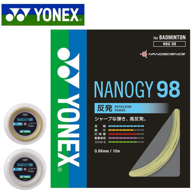 ヨネックス バトミントン ガット ナノジー98 NBG982 YONEX ラケット用品 長さ:200m ゲージ:0.66mm シルバーグレー コスミックゴールド シャープな打球感