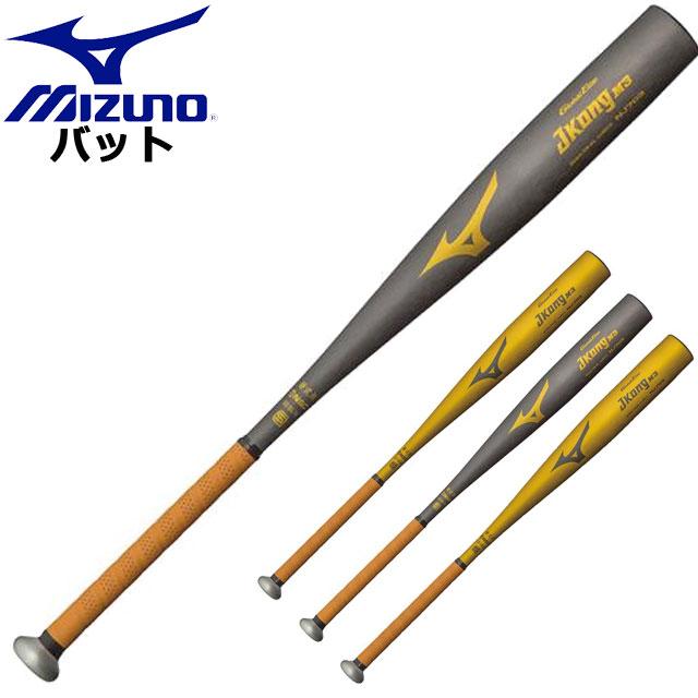 ミズノ 野球 硬式用 グローバルエリート JコングM3 金属製 83cm 900g以上 84cm 900g以上 MIZUNO 1CJMH115 バット Jkong グリップ太め ベースボール