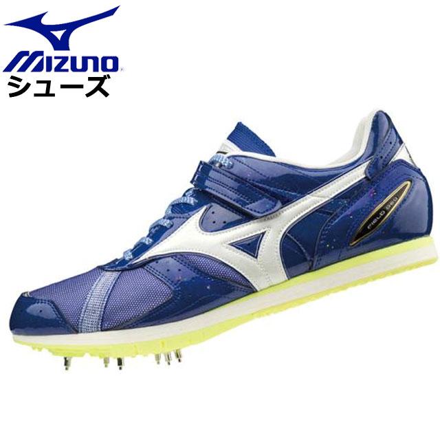 ミズノ シューズ フィールドジオAJ-B MIZUNO U1GA1941 靴 スパイク 跳躍専用モデル ミズノブルー ユニセックス