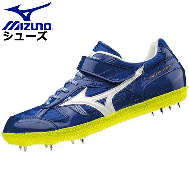 ミズノ 陸上競技 フィールドジオHJ-B MIZUNO U1GA1942 シューズ 靴 走高跳専用モデル ミズノブルーユニセックス