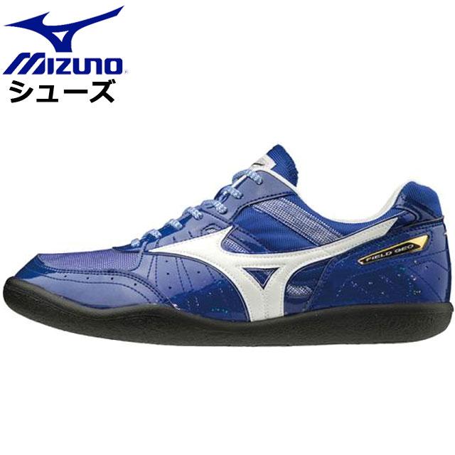 ミズノ 陸上競技 フィールドジオRD-B MIZUNO U1GA1944 シューズ 靴 投てき専用エリートモデル ミズノブルー ユニセックス