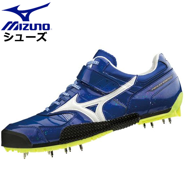 ミズノ 陸上競技 フィールドジオJT-BL MIZUNO U1GA1947 シューズ 靴 やり投げ専用モデル 左投げ用 ミズノブルー ユニセックス