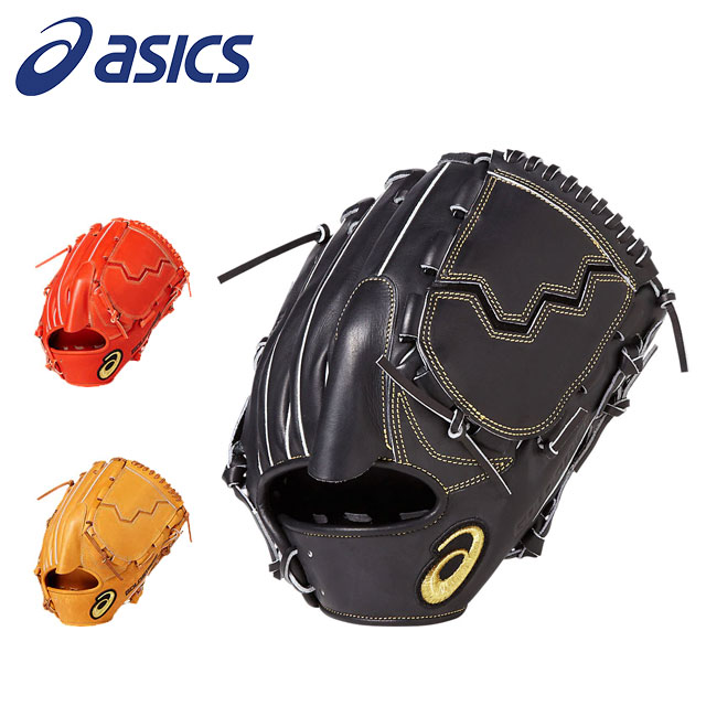 アシックス メンズ 野球 グローブ 硬式 投手 ピッチャー用 ゴールドステージ ROYAL ROAD ロイヤルロード 高校野球対応 グラブ asics 3121A188