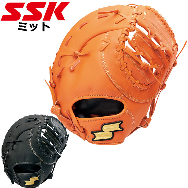 エスエスケイ 野球 軟式野球ミット 軟式スーパーソフト一塁手用 SSK SSF833 グローブ ミット ファースト 天然皮革製 ベースボール 大人用