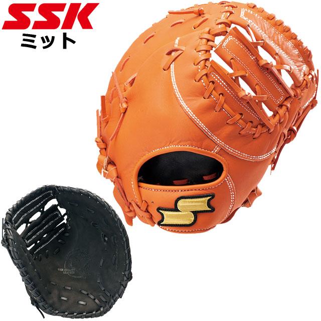 エスエスケイ 野球 少年軟式野球ミット 少年軟式スーパーソフト一塁手用 SSK SSJF183 グローブ ミット 天然皮革製 ベースボール キッズ・ジュニア