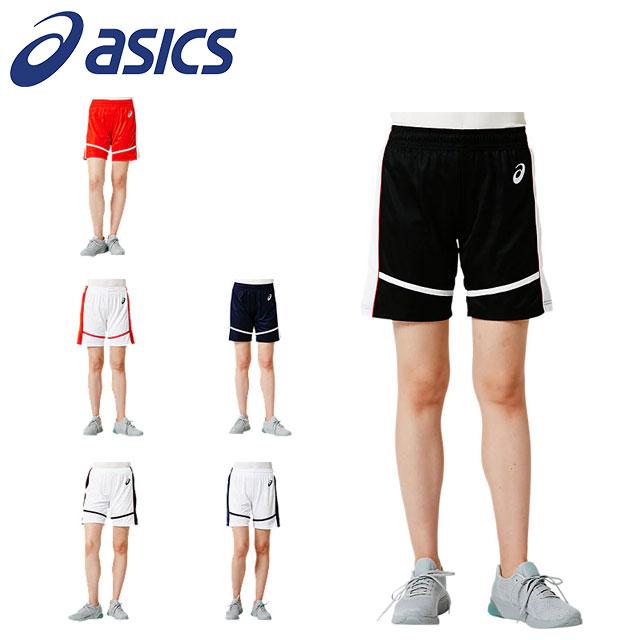 3,980円(税込)以上ご購入で送料無料 アシックス レディース バスケットボール ショートパンツ ショーツ W'Sゲームパンツ 吸汗速乾 UVケア 2062A017 asics