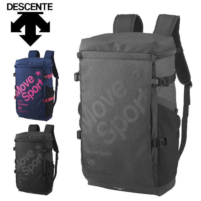 デサント バックパック スクエアバッグ レインカバー付 DMANJA07 DESCENTE スクエア型 リュック 裏地にフラッシュカラー スポーティなデザイン スポーツバッグ