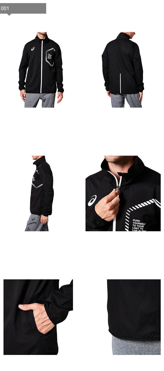 ジップアップ メンズ ジャケット LIMO®ストレッチクロスジャケット アシックス 2031A647 asics 長袖 トレーニング 吸汗速乾