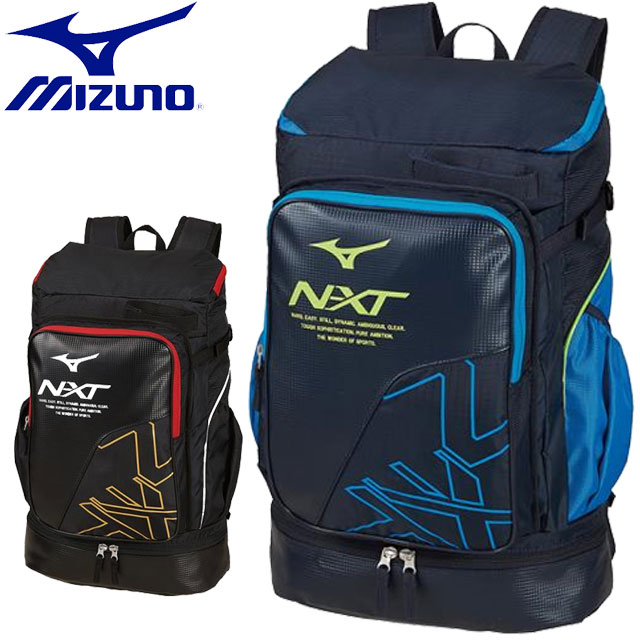 ミズノ テニスバックパック 1本入れ MIZUNO 63JD9005 バッグ ケース ラケットバックパックパーソナルモデル 用具 小物 ユニセックス 学生