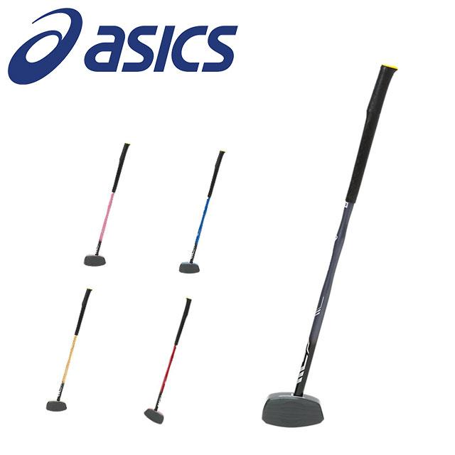 アシックス メンズ レディース グラウンドゴルフ クラブ GG ストロングショット グラウンド・ゴルフ協会認定 男女兼用 3283A015 asics