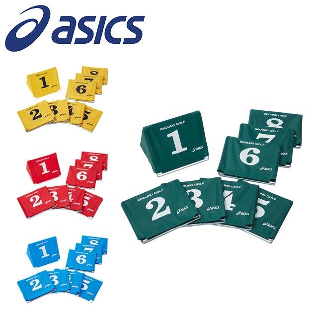 アシックス グラウンドゴルフ 大型 スタート表示板 セット 8台セット 収納袋付き 3283A027 asics