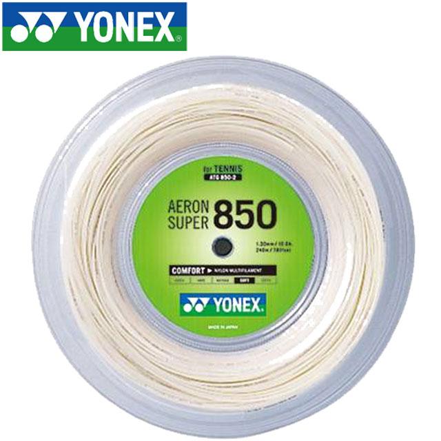 ヨネックス テニス ガット エアロンスーパー850(240M) YONEX ATG8502 硬式ガット 硬式テニスストリングス 芯糸 ナチュラル感覚 爽快 一般用 ユニセックス メンズ レディース