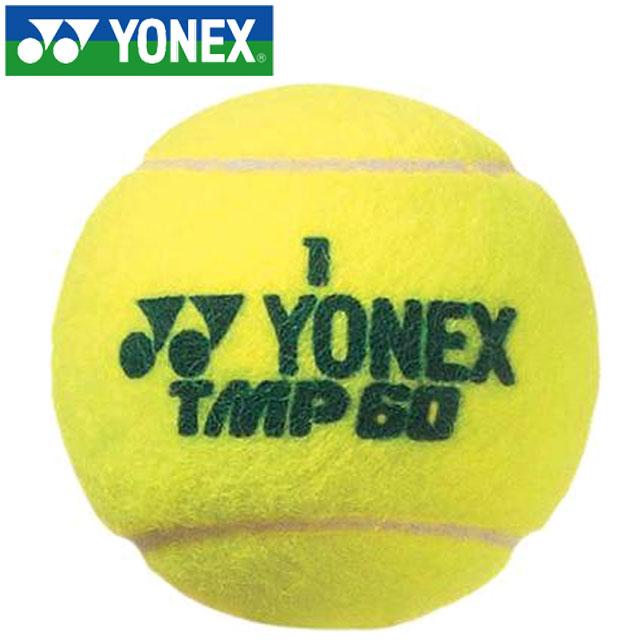 ヨネックス テニスボール 硬式ボール ボール 硬式用 3缶12個x5 ナイロン 打球感 耐久性 デザイン シンプル ロゴ スポーツ 運動 トレーニング 練習 テニス 硬式テニス 黄色 イエロー YONEX TMP60