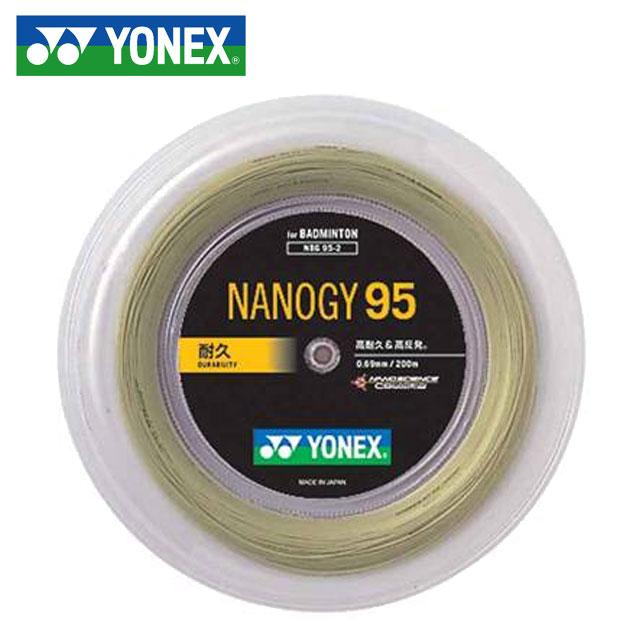 ヨネックス バドミントン ナノジー95(200M) YONEX NBG952 カーボンナノファイバー複合 耐久性 鋭い弾き 一般用 ユニセックス メンズ レディース