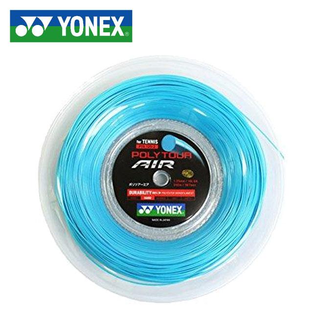 ヨネックス テニスガット 硬式ガット ガット 硬式用 硬式テニス用 ポリツアーエア 240M スポーツ 運動 テニス 硬式 送料無料 青 ブルー YONEX PTA1252