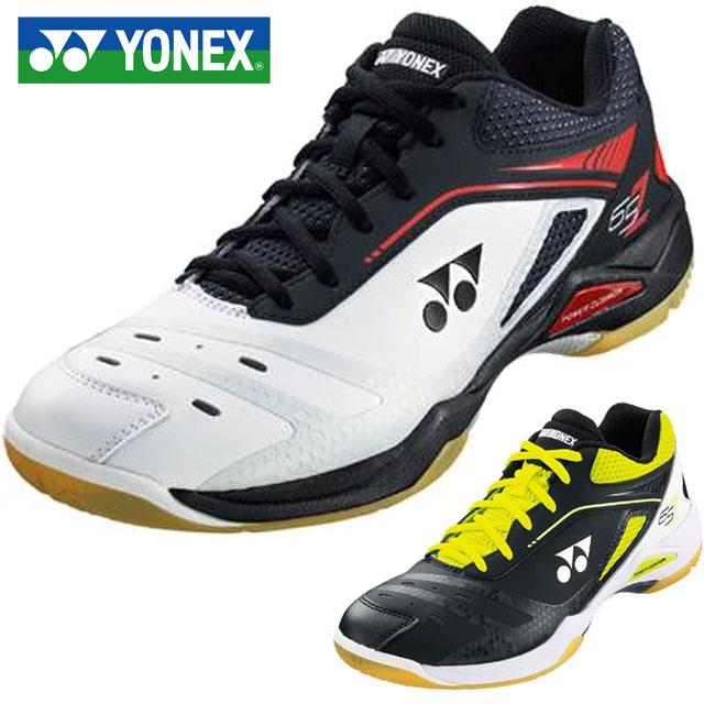 ヨネックス バドミントン シューズ YONEX SHB65Z 靴 スニーカー ローカット 3E設計 足攻フットワーク 一般用 ユニセックス メンズ レディース