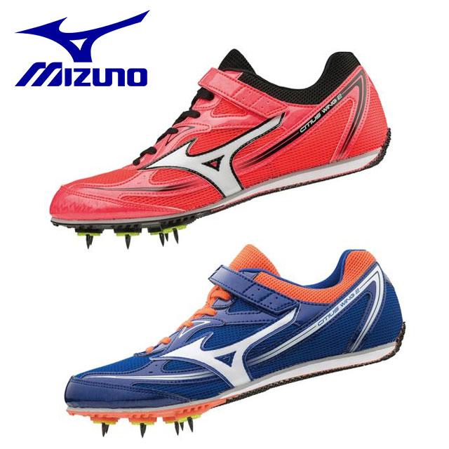 ミズノ メンズ レディース 陸上競技 スパイク シューズ 靴 シティウスウィング2 軽量 オールラウンド U1GA1924 MIZUNO