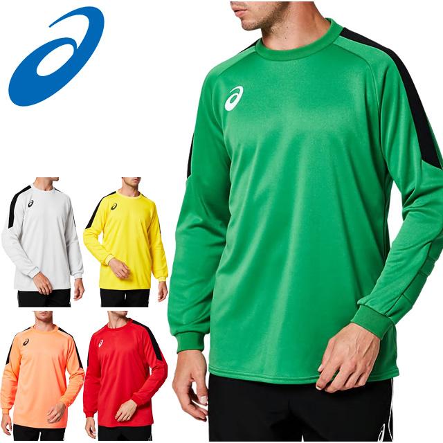 アシックス サッカー キーパーシャツ GKゲームシャツ 2101A039 長袖 asics