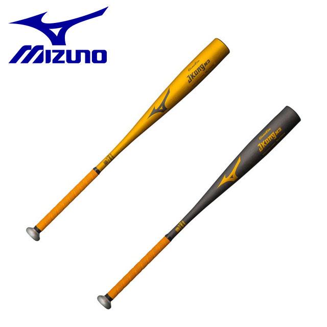 ミズノ 野球 バット 金属製 シニア 中学 硬式用 グローバルエリート JコングM3 ミドルバランス 1CJMH612 MIZUNO