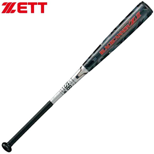 ゼット バット 一般 軟式カーボン ナンシキFRPバット ブラックキャノン-Z2 ハイブリッド構造 打撃部新三重管構造 野球 ベースボール 野球用品 用具 小物 ZETT BCT35913