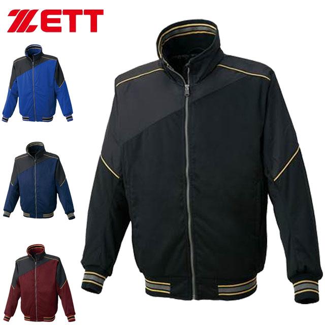 ゼット コート 一般 グランドコート ジャケット ウエア 中綿キルティング 防水 透湿 保温 野球 ベースボール 野球用品 用具 小物 ZETT BOG440