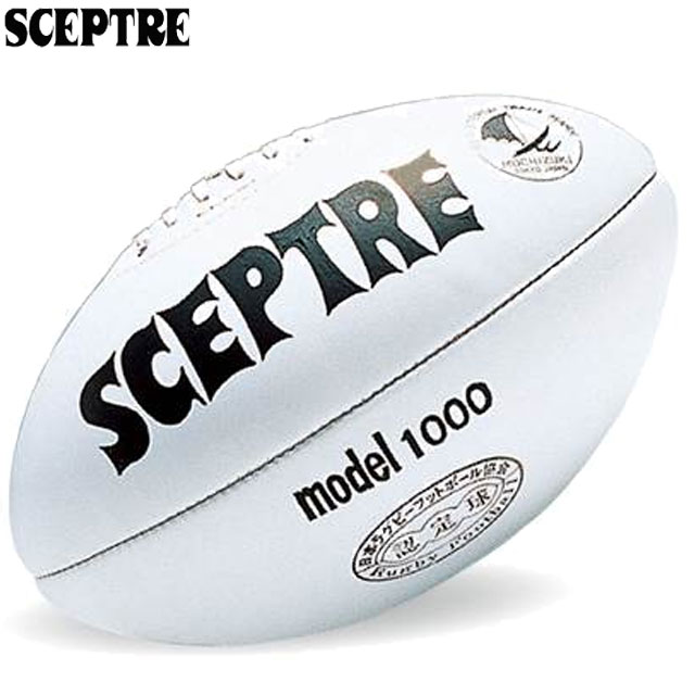 セプター ボール 社会人 大学生 高校生 中学生 ラグビーボール 競技ボール 球 モデル1000 ラグビー アメフト 日本ラグビーフットボール協会認定球 用具 小物 SCEPTRE SP71