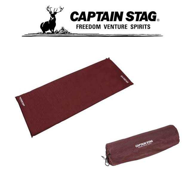 キャプテンスタッグ アウトドア キャンプ エクスギア インフレーティング マット UB3027 CAPTAINSTAG