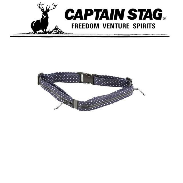 キャプテンスタッグ メンズ レディース アウトドア キャンプ バーベキュー BBQ スマート+ ポーチ&ウエストベルト バッグ ユニセックス UM1709