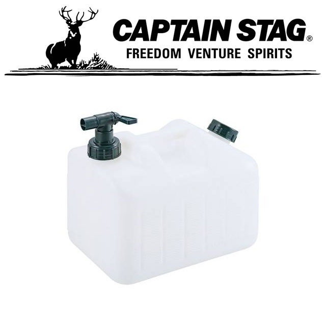 3 980円 税込 以上ご購入で送料無料 送料無料カード決済可能 キャプテンスタッグ アウトドア まとめ買い特価 キャンプ バーベキュー STAG ウォータータンク CAPTAIN 9L M7720 オアシス BBQ