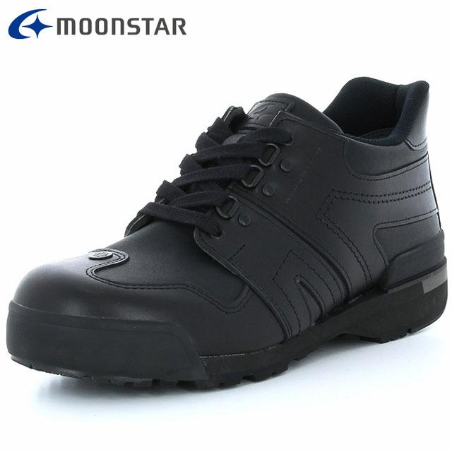 ムーンスター ウォーキングシューズ メンズ レディース ワールドマーチ プライド WM21C PRIDE EX ブラック ハイスペック 48255041 MS 1日40km以上歩くウォーカーのための1足