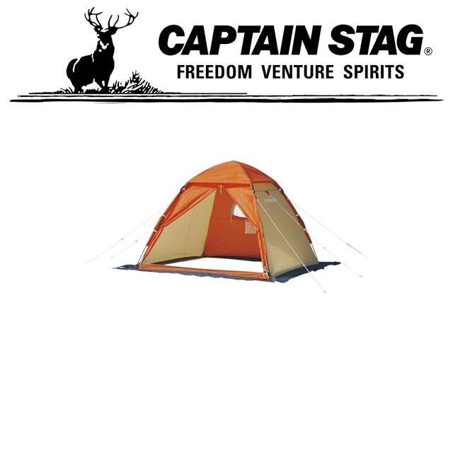 キャプテンスタッグ アウトドア 釣り ワカサギ ワンタッチ テント210 コンパクト収納 キャリーバック付 M3131 CAPTAIN STAG