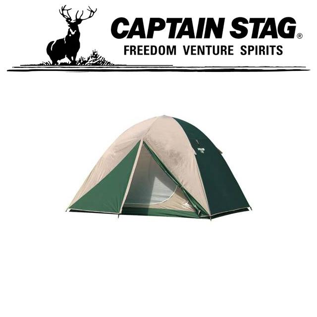キャプテンスタッグ アウトドア キャンプ バーベキュー BBQ CS ドーム テント 270UV 組立簡単 キャリーバック付 M3132 CAPTAIN STAG