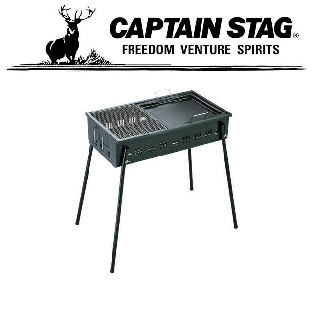 送料無料 キャプテンスタッグ アウトドア キャンプ バーベキュー ジェネシス BBQ コンロ ツイン STAG M6476 800 高さ調節 CAPTAIN ハイクオリティ 期間限定 グリル