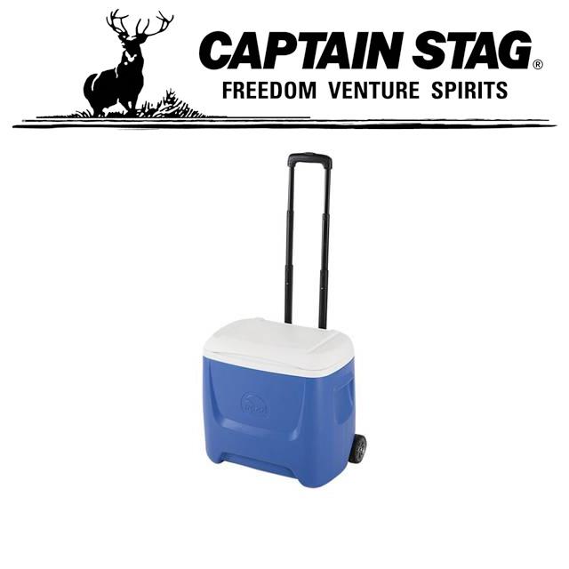 キャプテンスタッグ アウトドア キャンプ バーベキュー BBQ クーラーボックス アイスランドブリーズ28QTローラー 保冷 M6978 CAPTAIN STAG