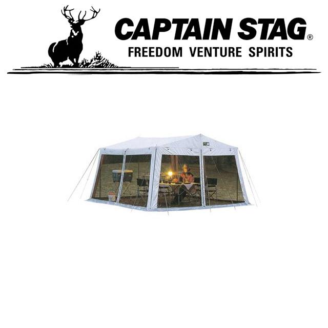 キャプテンスタッグ アウトドア キャンプ バーベキュー BBQ ラニー メッシュ タープ テント バッグ付 M8717 CAPTAIN STAG