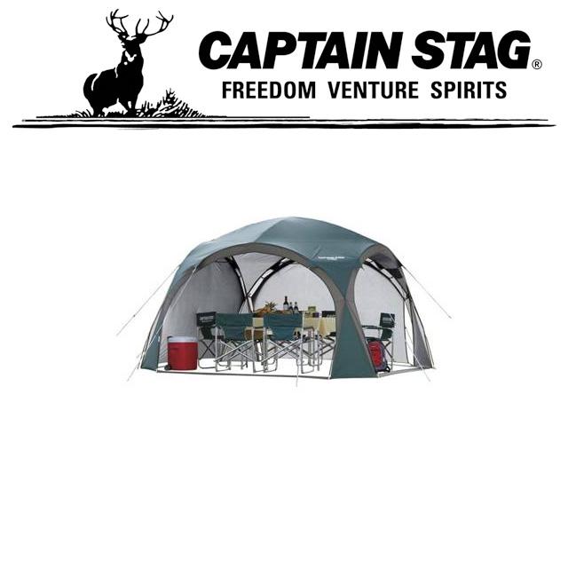 キャプテンスタッグ アウトドア キャンプ バーベキュー BBQ テント CS リビングベース シェルター 300UV UA0005 CAPTAIN STAG