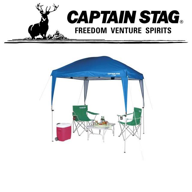 キャプテンスタッグ アウトドア キャンプ バーベキュー BBQ スーパーライト タープ 180UV-S 軽量 キャリーバッグ付 UA1054 CAPTAIN STAG