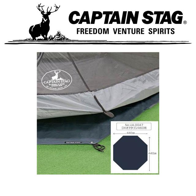 キャプテンスタッグ アウトドア キャンプ バーベキュー BBQ テント グランドシート テントアクセサリー 防水 収納バッグ付 UA4529 CAPTAIN STAG