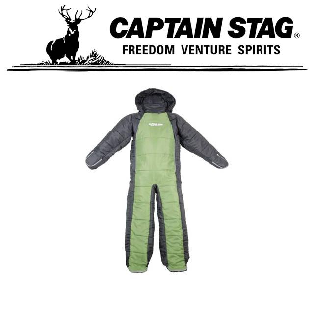 キャプテンスタッグ アウトドア キャンプ 洗える人型シュラフ 寝袋 寝具 速乾 収納バッグ付 UB0008 CAPTAIN STAG