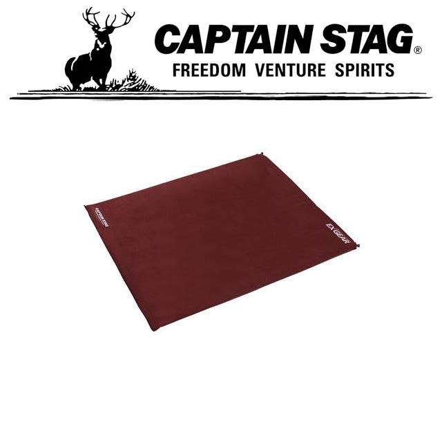 キャプテンスタッグ アウトドア キャンプ エクスギアインフレーティング マット ダブル 寝具 UB3026 CAPTAIN STAG