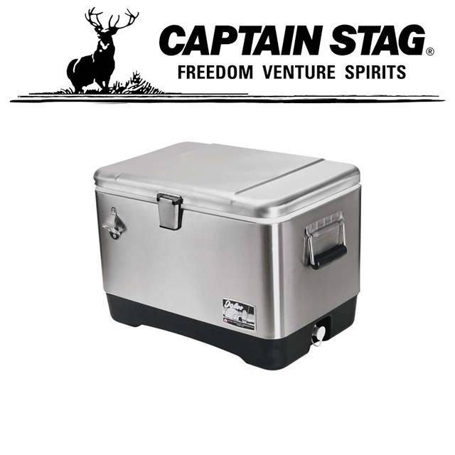 キャプテンスタッグ アウトドア キャンプ バーベキュー BBQ クーラーボックス イグルー ステンレススチール54QT UE0001 CAPTAIN STAG