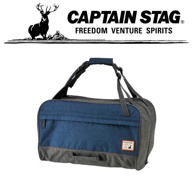 キャプテンスタッグ メンズ レディース アウトドア キャンプ トレッキング ハイキング リュック バッグ HEATHTWILL 2WAY ボストン 46L ユニセックス UP2629 CAPTAIN STAG