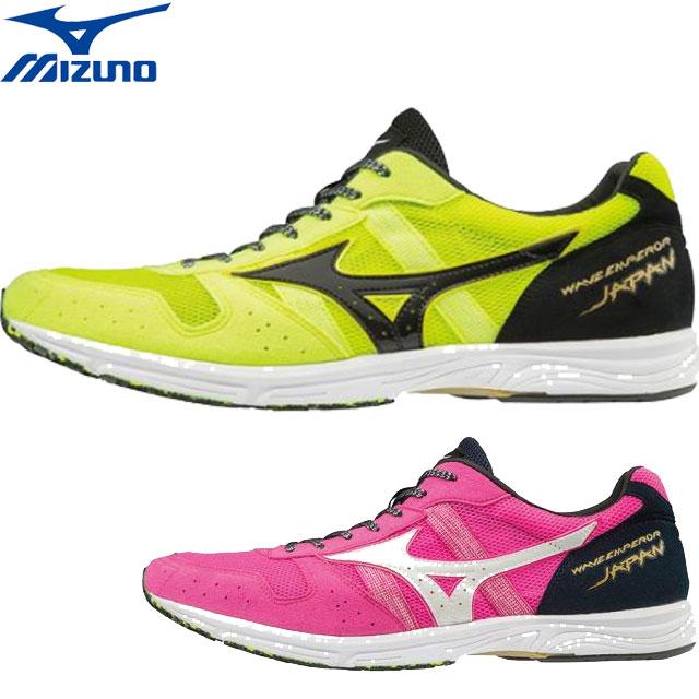 ミズノ シューズ メンズ レディース ユニセックス スニーカー 靴 ウエーブエンペラー JAPAN 4 レーシング 日本製TOPモデル アクセサリー ウエア 陸上競技 スポーツウエア トレーニング 225-280 MIZUNO U1GD1920
