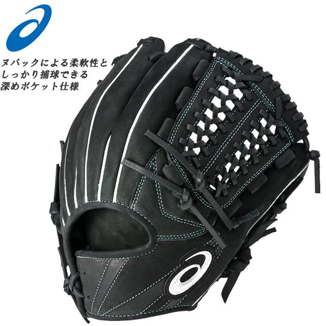 アシックス グラブ 一般用 グローブ ミット BLAXE ブラックス 内野手用 内野 軟式用 ヌバック 柔軟性 深め 天然皮革 ステアハイド 野球 ベースボール BASEBALL 野球用品 野球用具 アクセサリー LH asics 3121A305