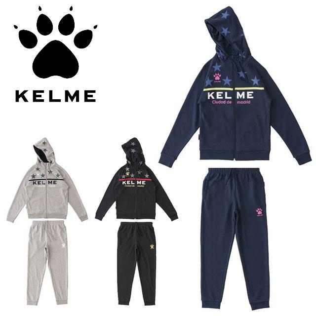 ケレメ サッカー フットサル メンズ スウェット 上下セット パーカー ジップアップ 長袖 ロングパンツ スウェットスーツ トレーニング 防寒 裏起毛 星柄 KELME KC18F191