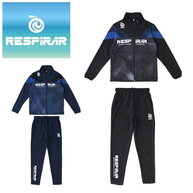レスピラール サッカー フットサル メンズ ジャージ 上下セット ジャケット ジップアップ 長袖 ロングパンツ セットアップ ウォームアップスーツ トレーニング RESPIRAR RS18F373