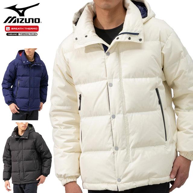ミズノ 防寒 アウター メンズ ブレスサーモ リフレクションギア トラベルミドルウェイト ダウンジャケット B2ME9516 MIZUNO 衣服内をドライで温かな状態に