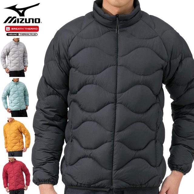 ミズノ 防寒 アウター メンズ ブレスサーモ ライトウェイト ダウンジャケット B2ME9557 MIZUNO 保温 収納袋付き 衣服内をドライで温かな状態